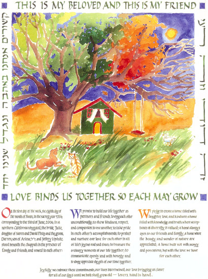The tree reflects the changing of the seasons symbolizing the couple's hope for the constancy of love throughout life.