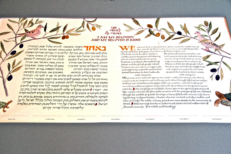 Each custom ketubah represents personal choices by the couple; the final art reflects a collaboration for meaningful text and imagery.